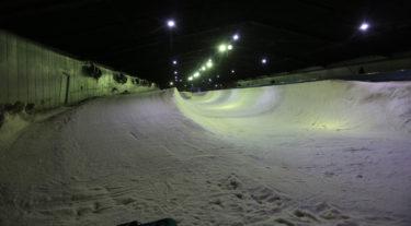 カムイみさか|ハーフパイプ専用の室内スキー場