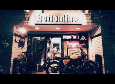 bottomline|客人達が「日常から解放される趣味の場所」|東京都