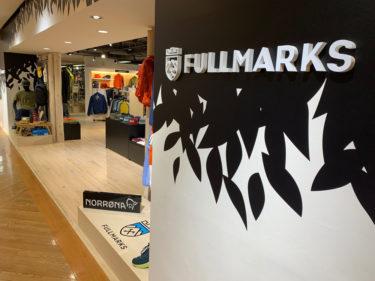 FULLMARKSサッポロファクトリー店|北欧のアウトドアブランドをメインにオリジナルも展開|北海道