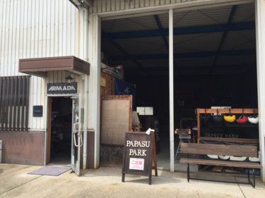 PAPASU|ミニランプ・JIBができる屋内パーク併設のショップ|兵庫県