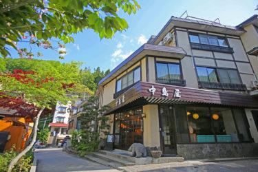 中島屋旅館|山里の暮らしに浸る ぬくもり宿|野沢温泉