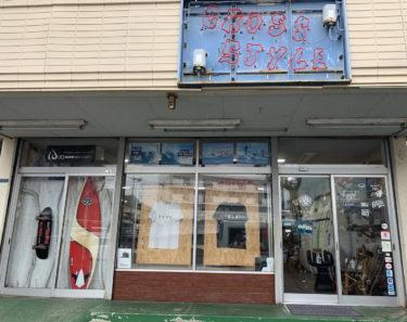 Cross Style Kochi|四国発進モーグル&コブ好きスキーヤーを応援するショップ|高知県