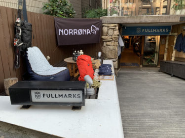 FULLMARKS 代官山店|身も心もリフレッシュさせる非日常を提案|東京