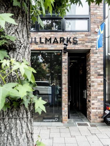 FULLMARKS 京都店|パーソナルトレーニングルームも併設・カウンセリングも受けられる|京都府