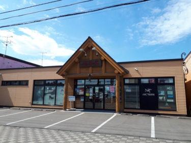 秀岳荘 旭川店|大雪山の自然で遊びまくっているスタッフが揃っている登山とスキー専門店|北海道