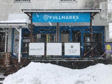 FULLMARKS白馬店|マウンテンサイドから遊びの提案、フィールド情報発信、交流空間もおまかせ|長野県