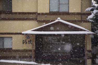 四季の宿 河達|「皆がスキーを」をモットーに安価で安心を|野沢温泉