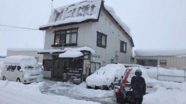 "COMPASS HOUSE|""スキーをもっと楽しく…もっと自由に…"" SKI&BIKEに関わる「ヒト」「モノ」「コト」が集まる場所|長野県"
