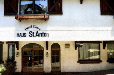 ハウスサンアントン|オーストリアの山麓に佇む家のような美食の宿|野沢温泉