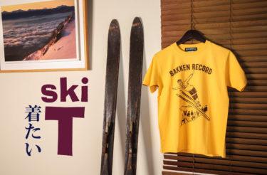 雪山気分に浸る モチベーションが上がる 着てみたい SKI T-シャツ