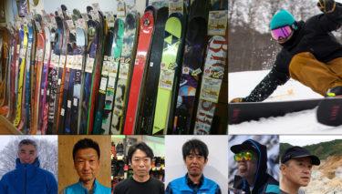 プロショップの目利き①|2020-21シーズンの「コレは絶対にお勧め」スキー