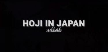HOJI IN JAPAN|降雪に恵まれたエリック・ヨレフソンの北海道トリップ映像がDROP