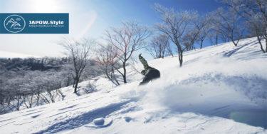 ニューノーマルなガイドライン「JAPOW.Style」を共有して「安心・安全なスノー体験」を皆で構築していこう!|スキーリゾート研究会