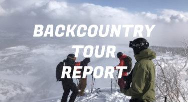 八幡平バックカントリー|ガイドクラブの鉄板ツアー|HACHIMANTAI CAT TOUR