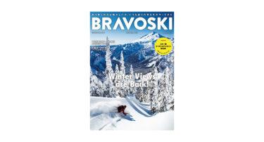 BRAVOSKI 2020 VOL.2|2020年12月15日発売