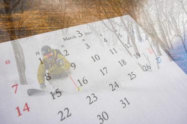 今こそ '2021-22 Newモデルスキーの乗り試しチャンス! 3月~4月に開催されるスキー試乗会スケジュール